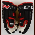 Marian Hossa Chicago Blackhawks Black CCM Game Worn Gloves  - Autographed – Team Letter