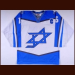 2011 Daniel Golodizky Team Israel World Championships Game Worn Jersey