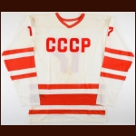 Mid 1980's CCCP Soviet Second Team Game Worn Jersey – Player #17