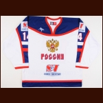 2005-06 Igor Grigorenko Russian National Team Eurohockey Tour Game Worn Jersey