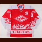 2004-05 Moscow Spartak Game Worn Jersey – Prepared for Kirill Pafifov