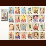 1969-70 Topps Autographed Card Group of (71) - Includes Hall of Famers and Deceased – Some GAI Certified