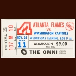 1976-77 Atlanta Flames Ticket Stub -  vs. Washington Capitals