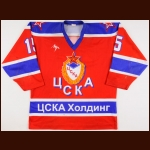 2000-01 Vadim Brezgunov UCKA Moscow Game Worn Jersey