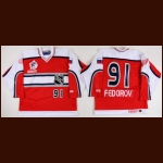 1999-00 Sergei Fedorov NHL All Star Authentic Jersey – Lot of 2
