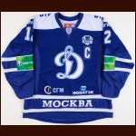 "2013-14 Yuri Babenko Moscow Dynamo Game Worn Jersey – ""2013-2014 Gagarin Cup Playoffs"" - Photo Match"