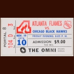 1976-77 Atlanta Flames Ticket Stub -  vs. Blackhawks
