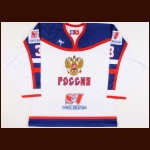 2005-06 Alexei Emelin Russian National Team Eurohockey Tour Game Worn Jersey