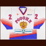 2001-02 Alexander Golts Russian National Team Game Worn Jersey