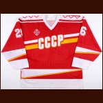 1990-91 Alexei Zhamnov CCCP Soviet National Team Game Worn Jersey