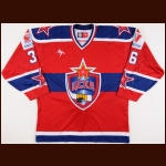 2005-06 Dmitri Upper UCKA Central Red Army Game Worn Jersey