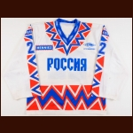 1994-95 Andrei Yakhanov Russian National Team Game Worn Jersey