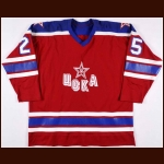 1991-92 Vyacheslav Butsayev UCKA Central Red Army Game Issued Jersey
