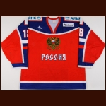 2003-04 Alexander Drozdetsky Russian National Team Game Worn Jersey