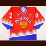 1998-99 Sergei Petrenko Russian National Team Eurohockey Tour Game Worn Jersey