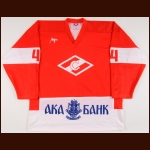 1994-95 Sergei Butko Moscow Spartak Game Issued Jersey