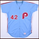 1977 Ron Reed Philadephia Phillies Game Worn Jersey