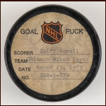 Cliff Koroll Chicago Blackhawks Goal Puck – Chicago Blackhawks Puck