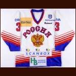 Late 1990's Dmitry Bykov Russian National Team Game Worn Jersey