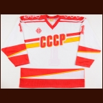1989 CCCP Sergei Mylnikov Soviet National Team World Championships Game Worn Jersey