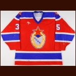 2000-01 Sergei Makarov UCKA Central Red Army Game Worn Jersey