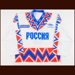 1994-95 Evgeni Gribko Russian National Team Game Worn Jersey