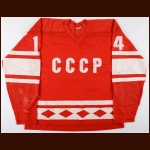 1976-77 Valeri Kharlamov CCCP Soviet National Team Game Worn Jersey