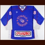 Mid 2000's Mikhail Deyev Soviet Wings Game Worn Jersey