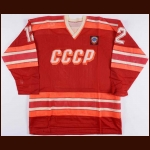 "Late 1980's Alexander Chernykh CCCP/Soviet National Team Game Worn Jersey - ""Soviet Sports Federation"""