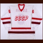Late 1980's Ilya Byakin Soviet National Team Game Worn Jersey