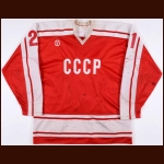 Early 1980's Sergei Shepelev CCCP Soviet National Team Game Worn Jersey