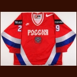 1997 Oleg Belov Russian National Team World Championships Game Worn Jersey