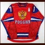 Ilya Kovalchuk 2010 Russian Olympic Autographed Authentic Jersey - HockeyInk Certified