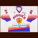 2001-02 Evgeni Petrochinin Russian National Team Eurohockey Tour Game Worn Jersey