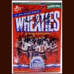 1980 Olympics Wheaties Unopened Full Box - Autographed by 10 members of the 1980 Olympic Team