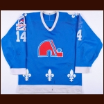 "1985-86 John Anderson Quebec Nordiques Game Worn Jersey – ""Rendezvous '87"""