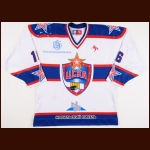 2007-08 Vladimir Gorbunov UCKA Central Red Army Game Worn Jersey