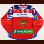 2010-11 Vitali Atyushov Russian National Team Eurohockey Tour Game Worn Jersey