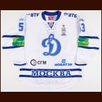 "2012-13 Denis Topelko Moscow Dynamo Game Worn Jersey - ""2012 Gagarin Cup Championship"""