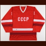 1980's Sergei Mylnikov CCCP Soviet National Team Game Worn Jersey