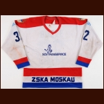 1988-89 Sergei Zubov UCKA Central Red Army Game Worn Jersey