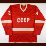 Mid 1980's Sergei Makarov CCCP Soviet National Team Game Worn Jersey