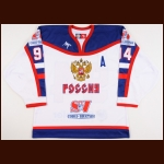 2005-06 Alexander Korolyuk Russian National Team Eurohockey Tour Game Worn Jersey